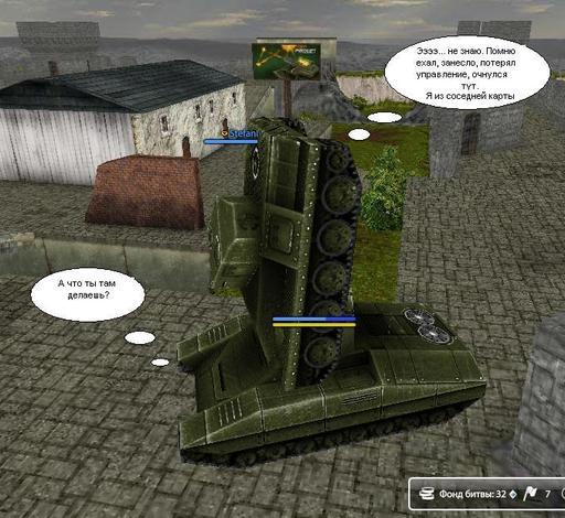 Прикольные картинки танков онлайн