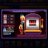 Мой мир однорукий бандит игровые автоматы игровые автоматы peppers