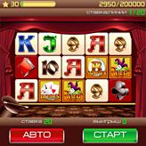 Скриншот из игры Игровые автоматы - Слоты
